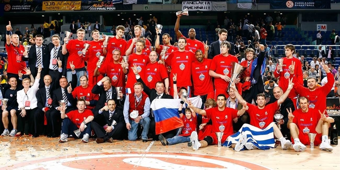 CSKA Moscow champ - Final Four Madrid 2008 - EB07